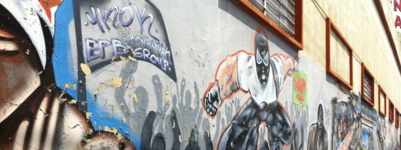 Lucha Libre Mural